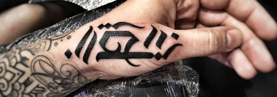 Calligraphy Tattoo on Hand