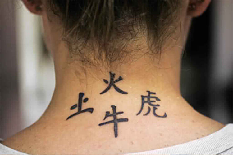 Chinese Designs art on Nape