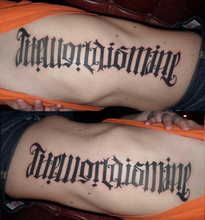 The World is Mine Ambigram tattoo