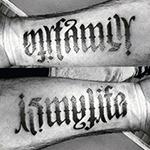 Ultimate Ambigram Tattoo