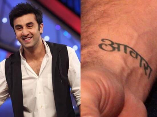 Ranbir Kapoor;s tattoo