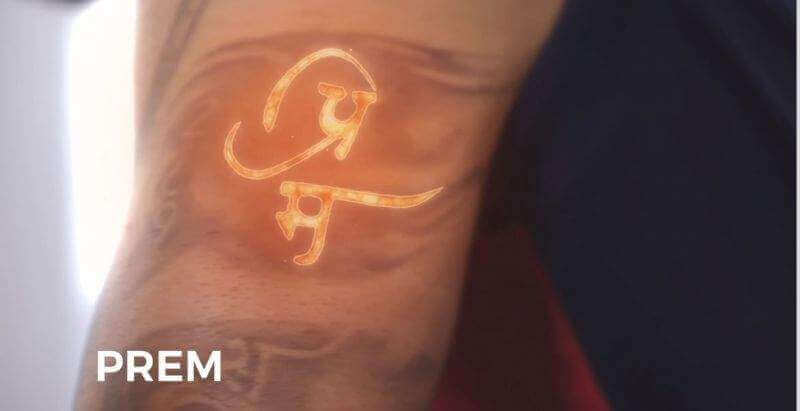 Virat Kohli's father name prem tattoo