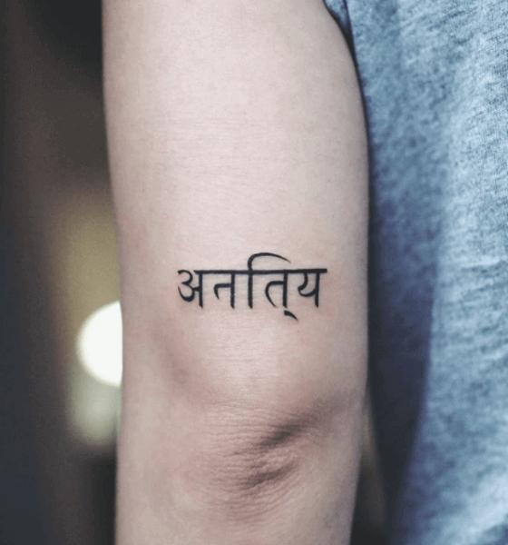 Sanskrit Verse Faith Tattoo Ideas